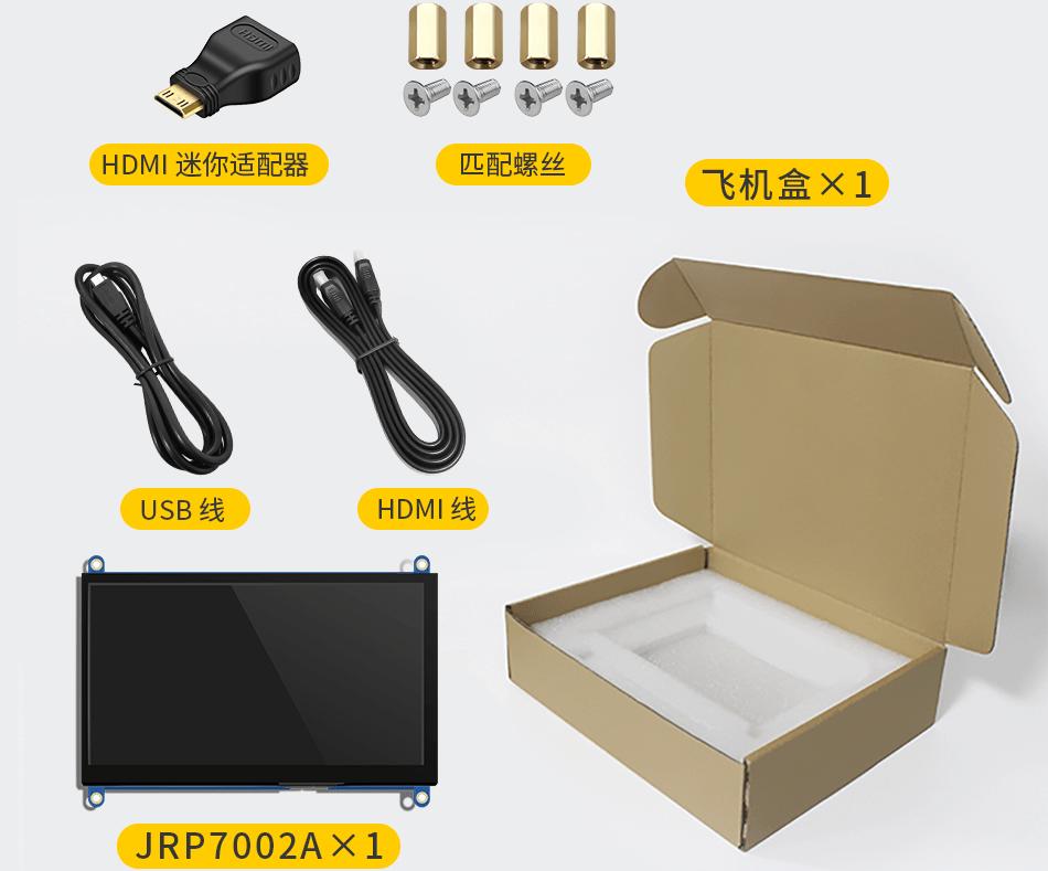 "寸JRP7002A"""